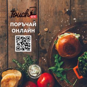 онлайн поръчки